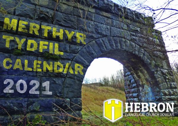 Hebron Calendar 2021